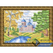 ФР-ПБп2-012 Церковь на берегу реки. Схема для вышивки бисером ТМ Фурор