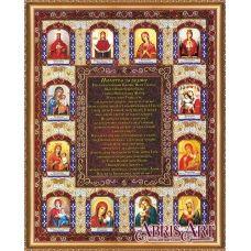 АВ-443-01 Молитва о семье (укр). Набор для вышивки бисером. Абрис Арт
