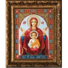М-183 Икона Божьей Матери Знамение. Набор для вышивки счетным крестом Чаривна Мить