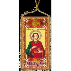 АВО-007-01 Молитва о здравии. Набор для вышивки бисером Абрис Арт