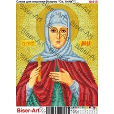 ВА-0315 (А4) Св. Анна. Схема для вышивки бисером БисерАрт