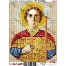 ВА-0318 (А4) Св. Валерий. Схема для вышивки бисером БисерАрт
