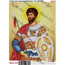 ВА-0319 (А4) Св. Виктор. Схема для вышивки бисером БисерАрт