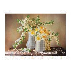 ДАНА-0031 Нежность весны. Схема для вышивки бисером