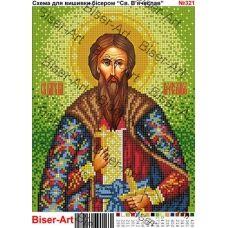 ВА-0321 (А4) Св. Вячеслав. Схема для вышивки бисером БисерАрт