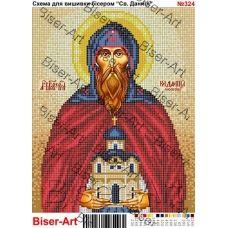 ВА-0324 (А4) Св. Даниил. Схема для вышивки бисером БисерАрт