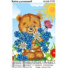 ЮМА-5128 Цветы для любимой. Схема для вышивки бисером