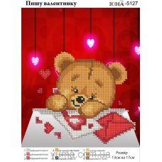 ЮМА-5127 Пишу валентинку. Схема для вышивки бисером