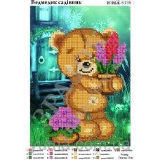 ЮМА-5135 Мишка садовник. Схема для вышивки бисером
