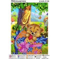 ЮМА-5138 Мой подарок. Схема для вышивки бисером