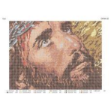 ДАНА-0032 Иисус. Схема для вышивки бисером