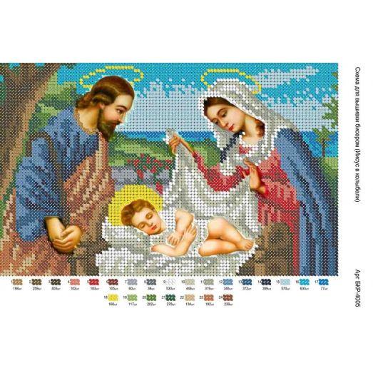 А4Р_072 БКР-4367 Иисус в колыбели. Схема для вышивки бисером TM Virena