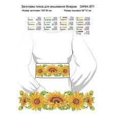 ДАНА-3П1 Заготовка пояса для вышивки. Схема для вышивки бисером