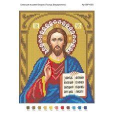 А4Р_065 БКР-4353 Иисус Христос. TM Virena
