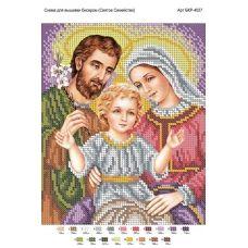 А4Р_073 БКР-4369 Святое Семейство Схема для вышивки бисером. ТМ Virena