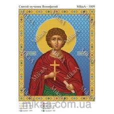МИКА-1009 (А4) Святой мученик Вонифатий. Схема для вышивки бисером