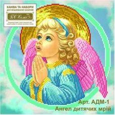 АДМ-1 (набор) Ангел детских мечтаний-1. Набор для вышивки бисером БС Солес