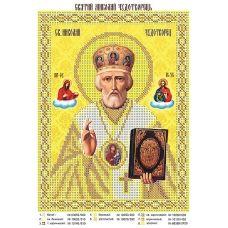 ЮМА-043 Святой Николай Чудотворец. Схема для вышивки бисером