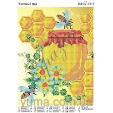 ЮМА-4317 Пчелиный мед. Схема для вышивки бисером