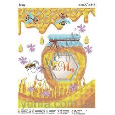 ЮМА-4318 Мёд. Схема для вышивки бисером