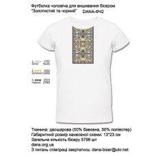 ДАНА-ФЧ-002 Мужская футболка для вышивки