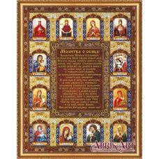 АВ-443 Молитва о семье. Набор для вышивки бисером. Абрис Арт