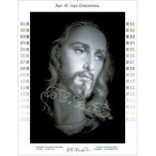 ІС (набор) Иисус Спаситель. Набор для вышивки бисером БС Солес