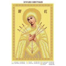 ЮМА-044 Богородица Семистрельна. Схема для вышивки бисером