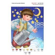А5Н_061 БК-5136 Водолей. Схема для вышивки бисером ТМ Virena