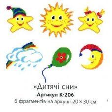 К-206 Детские сны. Водорастворимый флизелин для вышивки Confetti