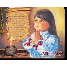 АВ-459-01 Молитва (укр). Набор для вышивки бисером. Абрис Арт