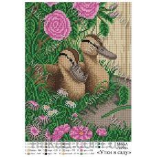МИКА-1096 (А4) Утки в саду. Схема для вышивки бисером