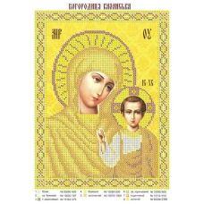ЮМА-042 Богородица Казанская. Схема для вышивки бисером