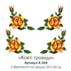 К-209 Желтые розы. Водорастворимый флизелин для вышивки Confetti