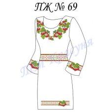 ПЖ-069 Заготовка платья для вышивки ТМ Красуня