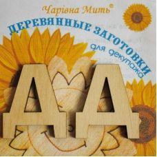 F-7008 Буквы Д. ТМ Чаривна Мить