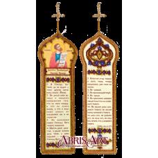 АВВ-003 Закладка.Десять заповедей Закона Божия. Набор для вышивки бисером Абрис Арт