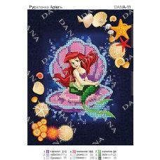 ДАНА-0011 Ариель. Схема для вышивки бисером