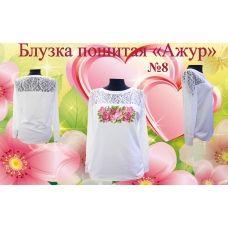 БЖА-008  Блузка женская пошитая Ажур. ТМ Красуня