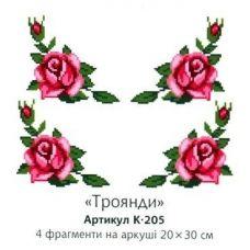 К-205 Розы. Водорастворимый флизелин для вышивки Confetti