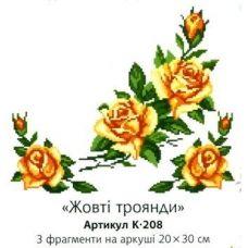 К-208 Желтые розы. Водорастворимый флизелин для вышивки Confetti