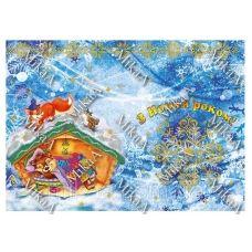 МИКА-ПМ-07а Зверята зимой (укр). Схема-заготовка подарочного мешочка