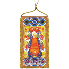 АВО-010 Молитва о помощи в учении. Набор для вышивки бисером Абрис Арт