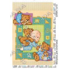 ДАНА-1210 Метрика для мальчика. Схема для вышивки бисером