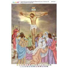 БСР-Стояние-12 (А3) Иисус умирает на кресте. Схема для вышивки бисером ТМ Сяйво