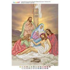 БСР-Стояние-13 (А3) Иисуса снимают с креста. Схема для вышивки бисером ТМ Сяйво