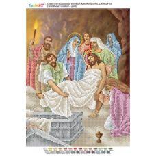 БСР-Стояние-14 (А3) Тело Иисуса кладут в гроб. Схема для вышивки бисером ТМ Сяйво