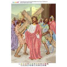 БСР-Стояние-02 (А3) Иисус берёт крест свой. Схема для вышивки бисером ТМ Сяйво