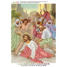 БСР-Стояние-03 (А3) Иисус падает в первый раз под крестом. Схема для вышивки бисером ТМ Сяйво