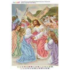 БСР-Стояние-04 (А3) Иисус встречает свою Мать. Схема для вышивки бисером ТМ Сяйво